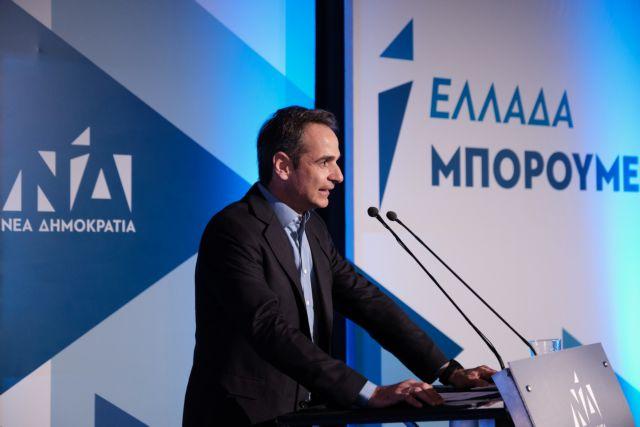 ΝΔ: Αναγκαίες οι απαντήσεις Τσίπρα, Παππά για το σκάνδαλο Πετσίτη | tanea.gr