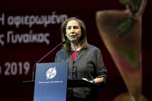 Ολες οι αλλαγές σε γονικές άδειες και μειωμένο ωράριο στο Δημόσιο | tanea.gr