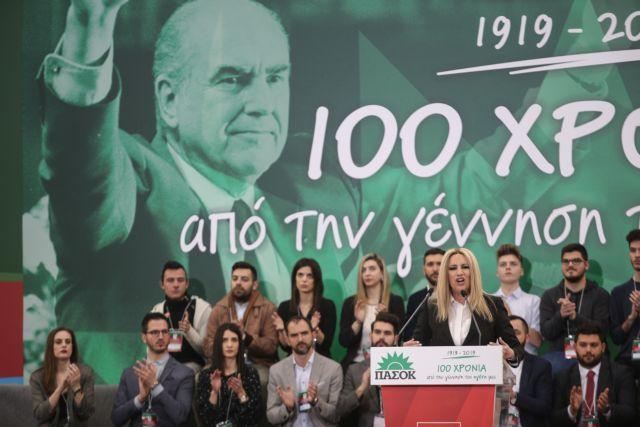 Βίντεο με τις στιγμές - σταθμούς στην πολιτική διαδρομή του Ανδρέα | tanea.gr