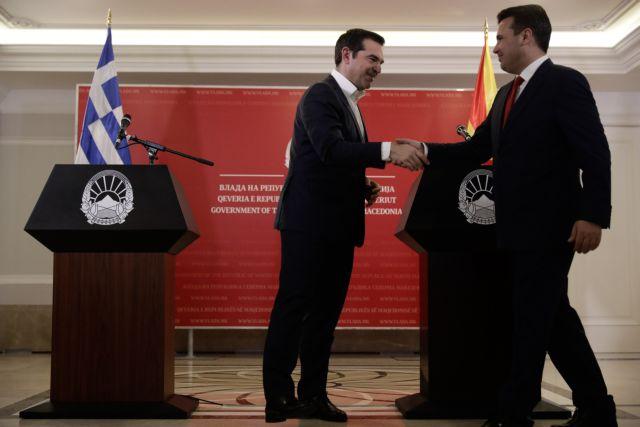 Τσίπρας - Ζάεφ συστήνουν επιτροπή για τα σήματα των μακεδονικών προϊόντων | tanea.gr