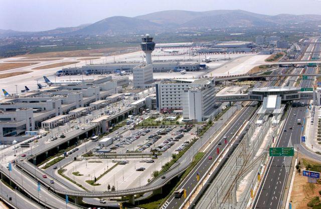 Αύξηση της τάξεως του 7,7% στις διεθνείς αεροπορικές αφίξεις   tanea.gr