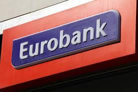 Συμφωνία Eurobank με ΕΤΕΑΝ για χρηματοδότηση μικρομεσαίων επιχειρήσεων | tanea.gr