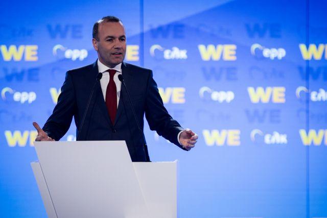 Μάνφρεντ Βέμπερ : Θα προσπαθήσω να μπλοκάρω τον αγωγό Nord Stream 2 | tanea.gr