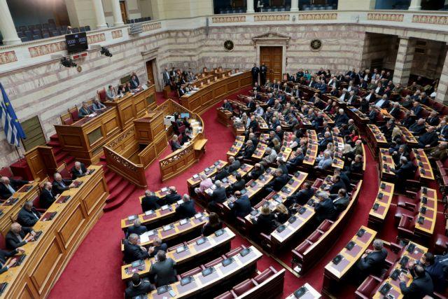 Ψηφίστηκε η άρση τραπεζικού απορρήτου για έλεγχο «πόθεν έσχες» | tanea.gr