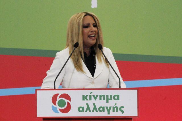 Γεννηματά: Είναι ρετρό να έχεις δίψα για την εξουσία | tanea.gr
