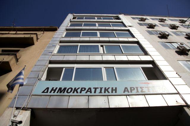 Χαμός στη ΔΗΜΑΡ για τη συνεργασία με το ΣΥΡΙΖΑ- Κοινή δήλωση 28  πρώην μελών | tanea.gr