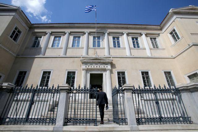 ΣτΕ : Κανονικά από δικαστές και εισαγγελείς η υποβολή πόθεν έσχες | tanea.gr