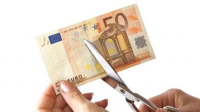 Οι δανειστές δεν ξέχασαν τη μείωση του αφορολογήτου | tanea.gr