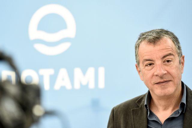 Ανασυγκρότηση της ΚΟ του Ποταμιού ζητά ο Θεοδωράκης | tanea.gr
