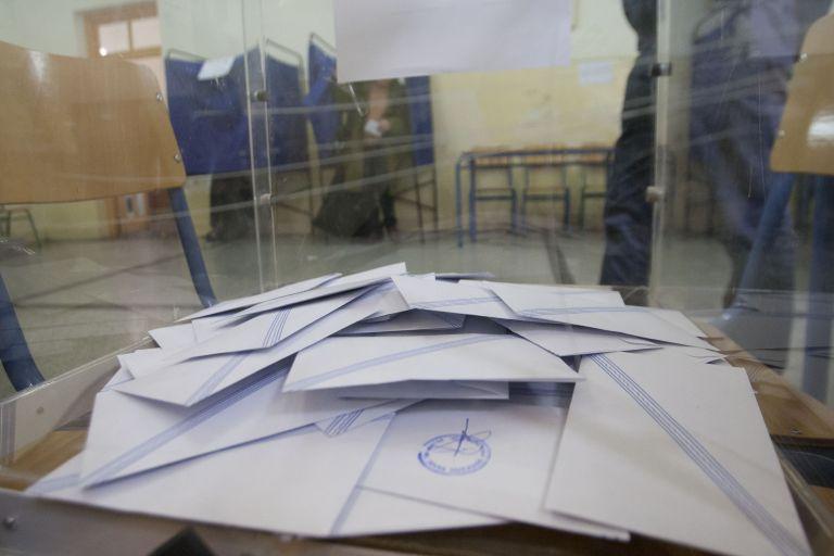 Δημοσκόπηση: Σταθερά μεγάλο προβάδισμα της ΝΔ έναντι του ΣΥΡΙΖΑ | tanea.gr