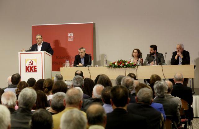 ΚΚΕ: Αυτοί είναι οι υποψήφιοι ευρωβουλευτές | tanea.gr