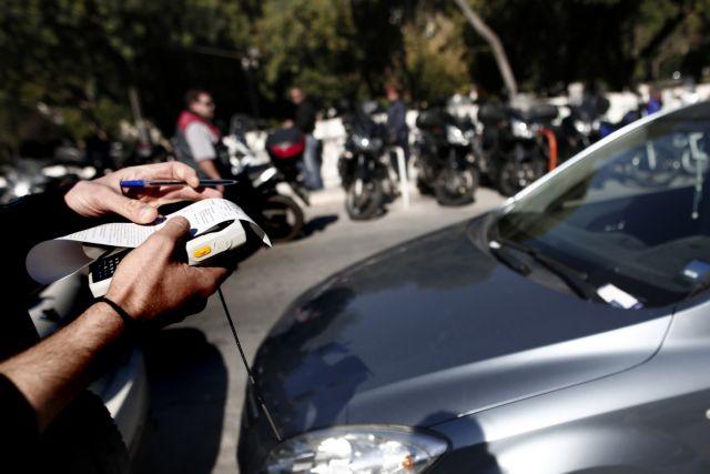 Γκάφα ολκής: Έστειλαν κλήση για παράνομη στάθμευση σε 12χρονο | tanea.gr