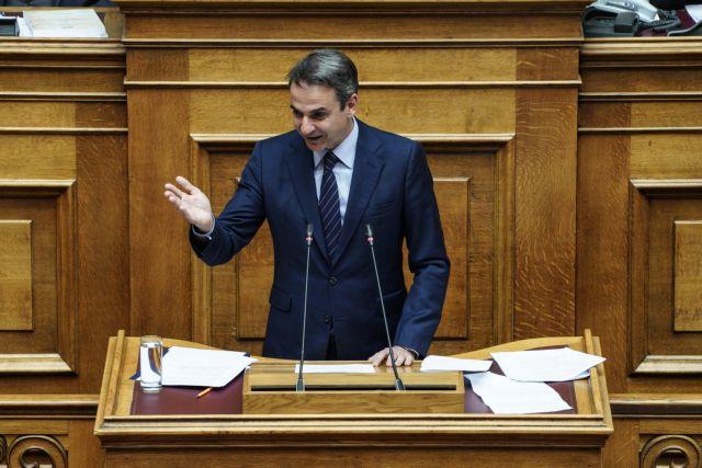 Μητσοτάκης για γερμανικές αποζημιώσεις: Ο ΣΥΡΙΖΑ ως κυβέρνηση δεν έκανε τίποτα για το θέμα | tanea.gr