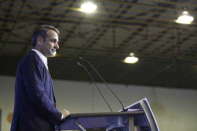 Reuters για Μητσοτάκη : Ο πιθανότερος επόμενος πρωθυπουργός της Ελλάδας | tanea.gr