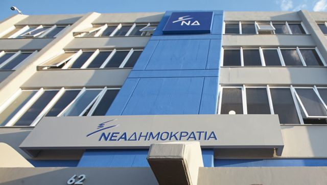 ΝΔ: Τσίπρας και Παππάς δεν μπορούν να κάνουν άλλο τα στραβά μάτια | tanea.gr