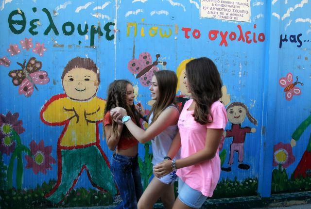 Πρώτο κουδούνι στις 9 από τη νέα σχολική χρονιά | tanea.gr