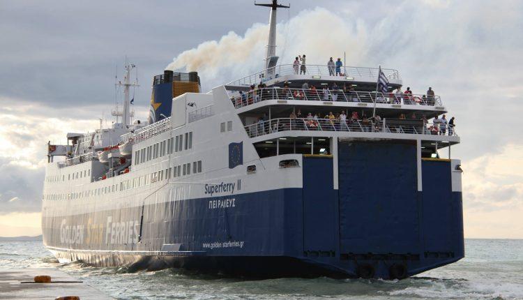 Ηράκλειο: Επέστρεψε λόγω βλάβης στο λιμάνι το Superferry II   tanea.gr