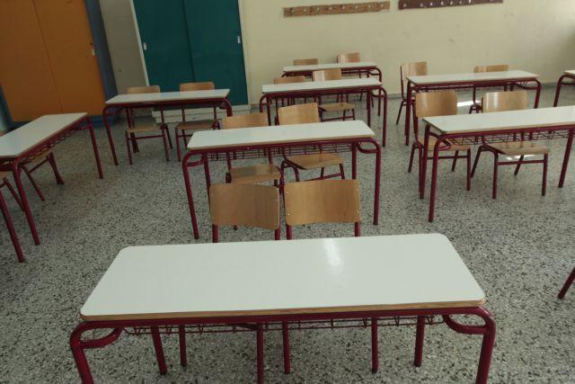 Πότε ολοκληρώνονται τα μαθήματα σε Γυμνάσια και Λύκεια | tanea.gr