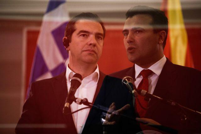 ΝΔ: Επικοινωνιακή απόπειρα εξωραϊσμού της Συμφωνίας των Πρεσπών από Τσίπρα | tanea.gr