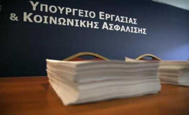 Υπουργείο Εργασίας: Καμία αίτηση συνταξιοδότησης δεν έχει διαγραφεί | tanea.gr