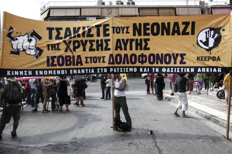 Αντιφασιστική συγκέντρωση για τα τέσσερα χρόνια της δίκης της Χρυσής Αυγής | tanea.gr