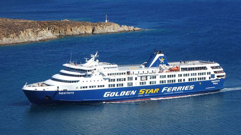 Επιστρέφει στη Ραφήνα το Superferry με 861 επιβάτες | tanea.gr