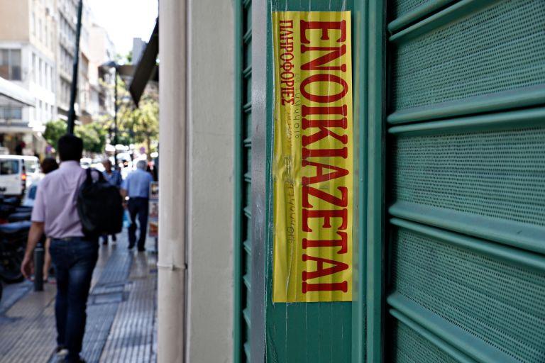Airbnb: Σε ποιες περιοχές σημειώνεται έκρηξη τιμών | tanea.gr