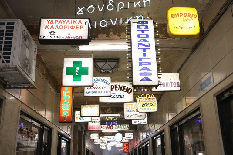 ΕΛΣΤΑΤ: Απογοητευτική η εικόνα του λιανεμπορίου τον Φεβρουάριο | tanea.gr