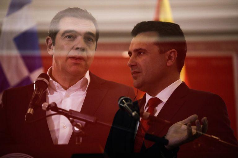 Τι έγινε στα Σκόπια: Ποιος κέρδισε και ποιος έχασε από την... ιστορική επίσκεψη | tanea.gr