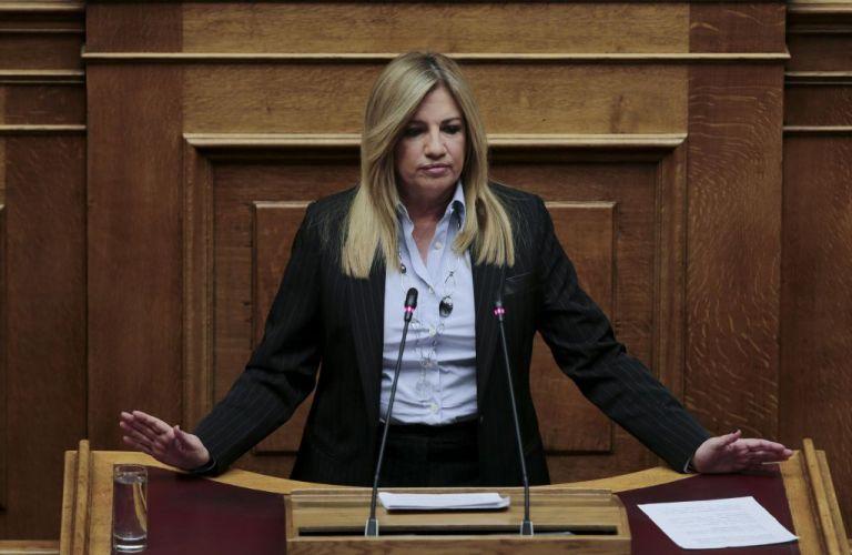 Η Γεννηματά απειλεί με πειθαρχικό τους… παράφωνους | tanea.gr