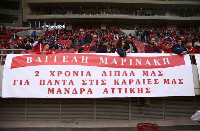 Το συγκινητικό «ευχαριστώ» των κατοίκων της Μάνδρας στον Βαγγέλη Μαρινάκη | tanea.gr