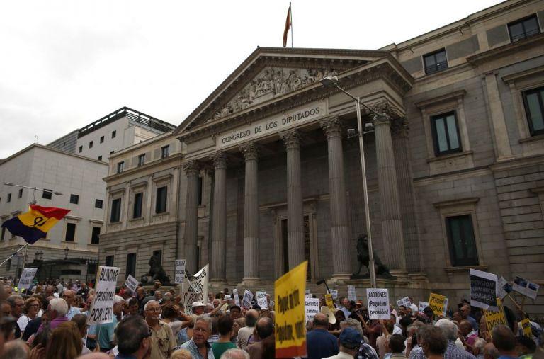 Ισπανία: Η κοινότητα των «χιτάνος» Ρομά θα έχει μεγαλύτερη από ποτέ εκπροσώπηση στη Βουλή | tanea.gr