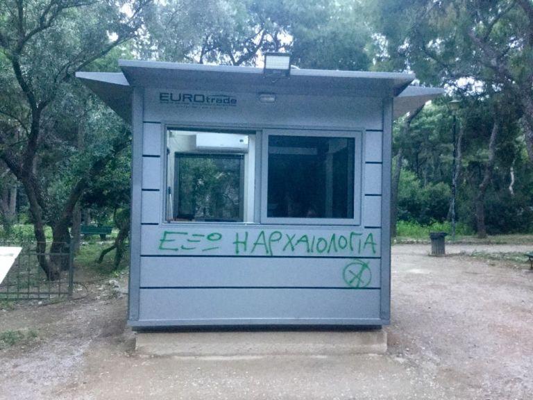 Βανδαλισμούς στον λόφο του Φιλοπάππου καταγγέλλει η ΠΕΥΦΑ | tanea.gr