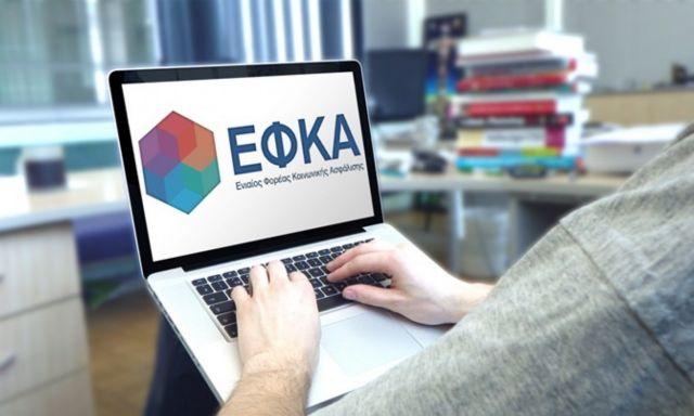 ΕΦΚΑ: Ο δαίμων της τεχνολογίας μείωσε κάποιες συντάξεις | tanea.gr