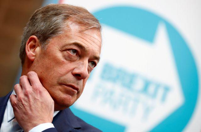 Βρετανία: Έχει ρεύμα το... Brexit στις Ευρωεκλογές | tanea.gr