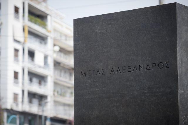 Το άγαλμα του Μεγάλου Αλεξάνδρου στην Αθήνα (εικόνες) | tanea.gr