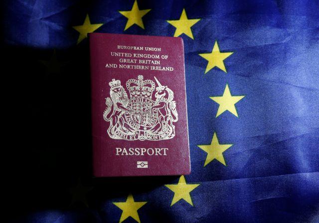 Βρετανία: Εκδίδει διαβατήρια χωρίς την ένδειξη «Ευρωπαϊκή Ένωση» | tanea.gr