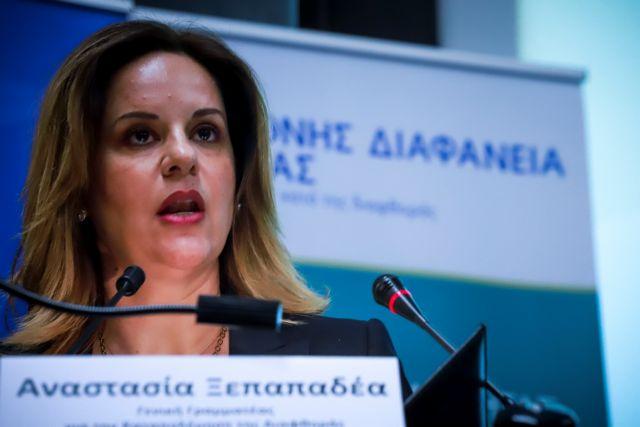 Ξεπαπαδέα: Η σχέση εργασίας μου στο υπ. Δικαιοσύνης δεν συνιστά ασυμβίβαστο με τα δικηγορικά καθήκοντα | tanea.gr