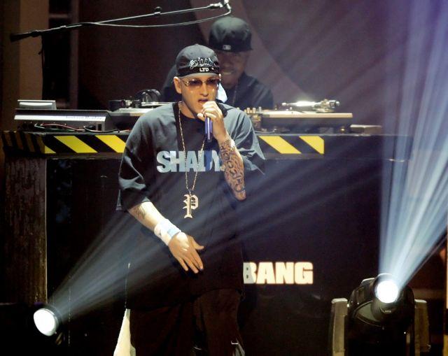 Μια καινούργια λέξη στο λεξικό Merriam-Webster χάρισε ο Eminem | tanea.gr