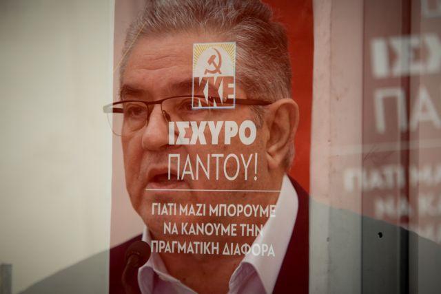 Κουτσούμπας: Κάνουμε την πραγματική διαφορά με ισχυρό ΚΚΕ | tanea.gr