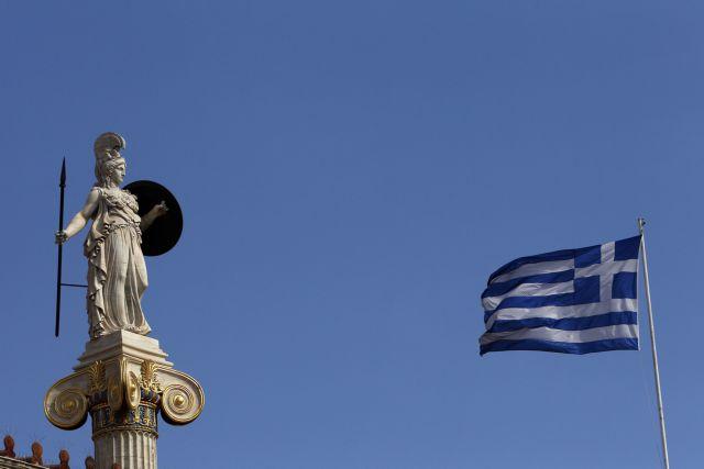 FAZ: Οι επενδυτές εκτιμούν και πάλι την Ελλάδα | tanea.gr