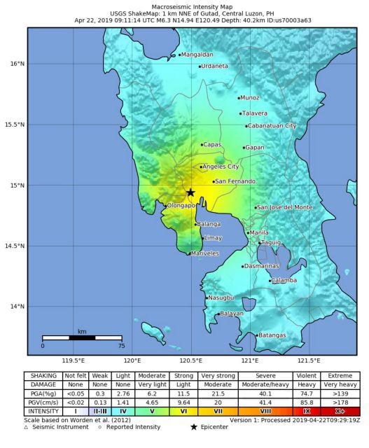 Σεισμός 6,3 Ρίχτερ στις Φιλιππίνες: Πέντε νεκροί από την κατάρρευση κτιρίων | tanea.gr