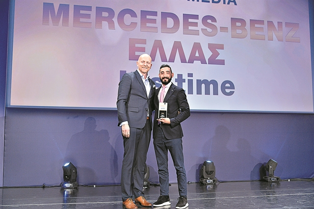 Δύο βραβεία για τη Mercedes-Benz Eλλάς | tanea.gr
