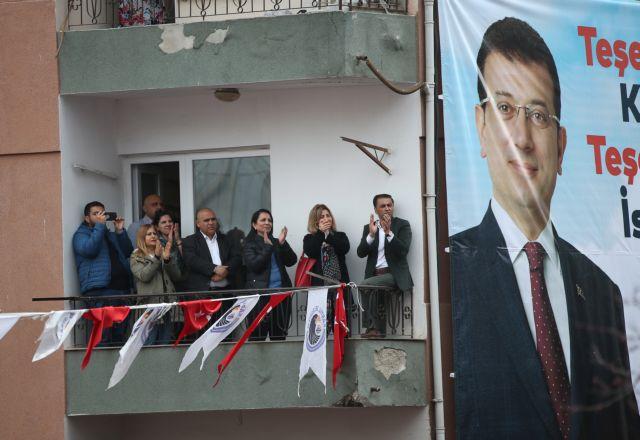 Τουρκία: Η επανακαταμέτρηση μπορεί να συνεχιστεί για 238 μέρες | tanea.gr