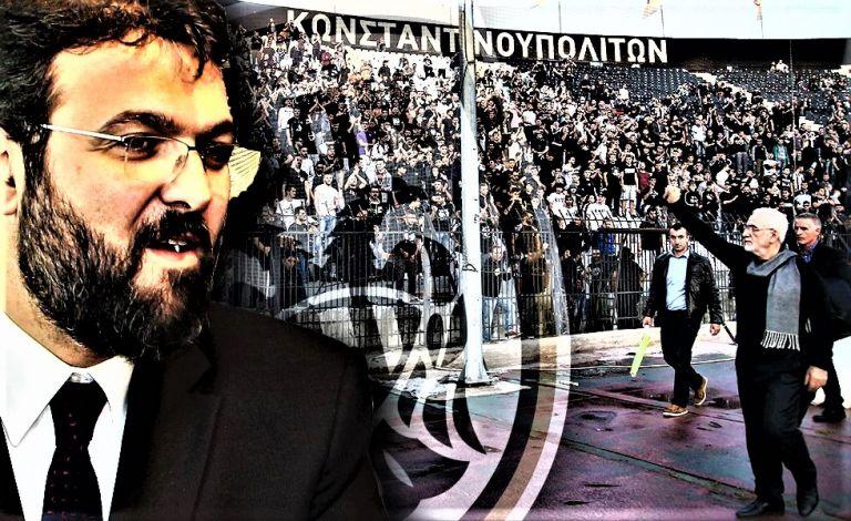 Ένας υφυπουργός που έβλεπε φαντάσματα | tanea.gr