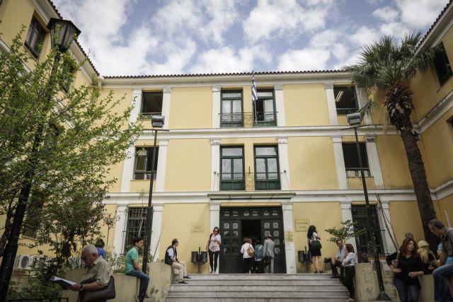 Αντιδρούν οι δικηγόροι στην ίδρυση τέταρτης Νομικής Σχολής | tanea.gr