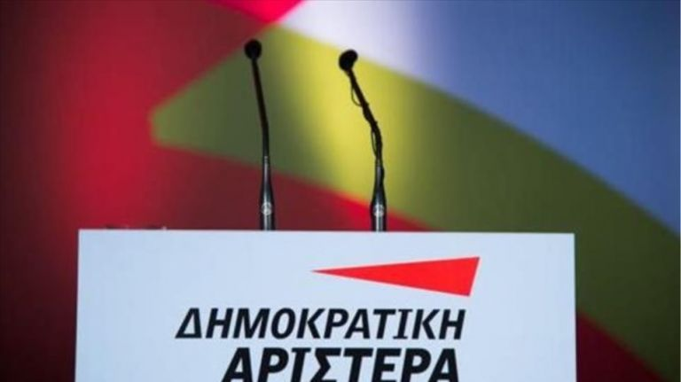 Επιστολή αποχώρησης 5 μελών από τη ΔΗΜΑΡ   tanea.gr