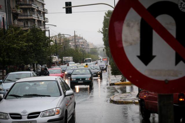 Μεγάλο μποτιλιάρισμα στους δρόμους της Αθήνας | tanea.gr