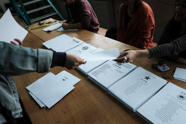 Φοιτητικές εκλογές: Αναβλήθηκαν οι εκλογές στο Πάντειο λόγω επεισοδίων   tanea.gr