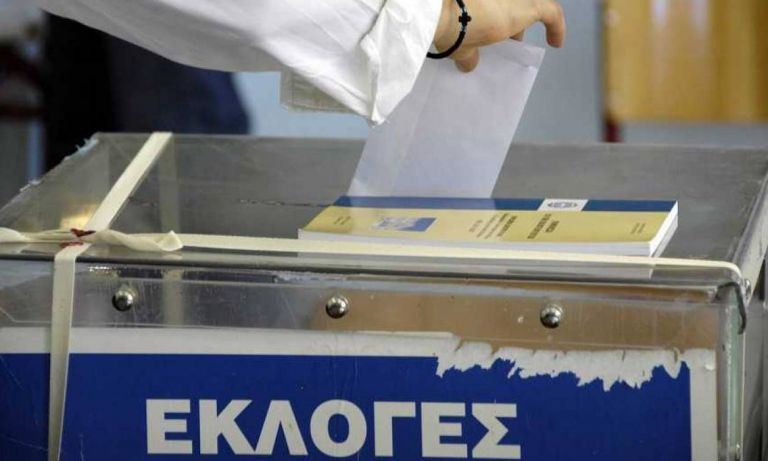 Εκλογές: Πόσα χρήματα μπορούν να ξοδέψουν οι υποψήφιοι, τι απαγορεύεται   tanea.gr